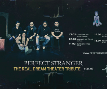 Perfect Stranger tour dates for TRDTT 2017
